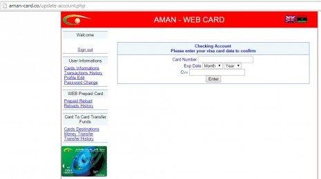 موقع مزور يحمل اسم مشابه لموقع فيزا إنترنت الأمان القديم