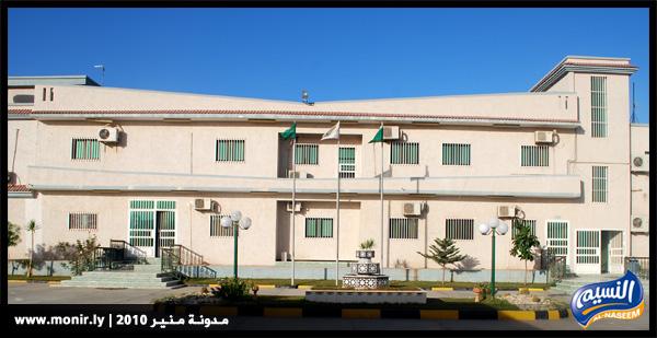 المبنى الرئيسي لشركة النسيم - مصراتة
