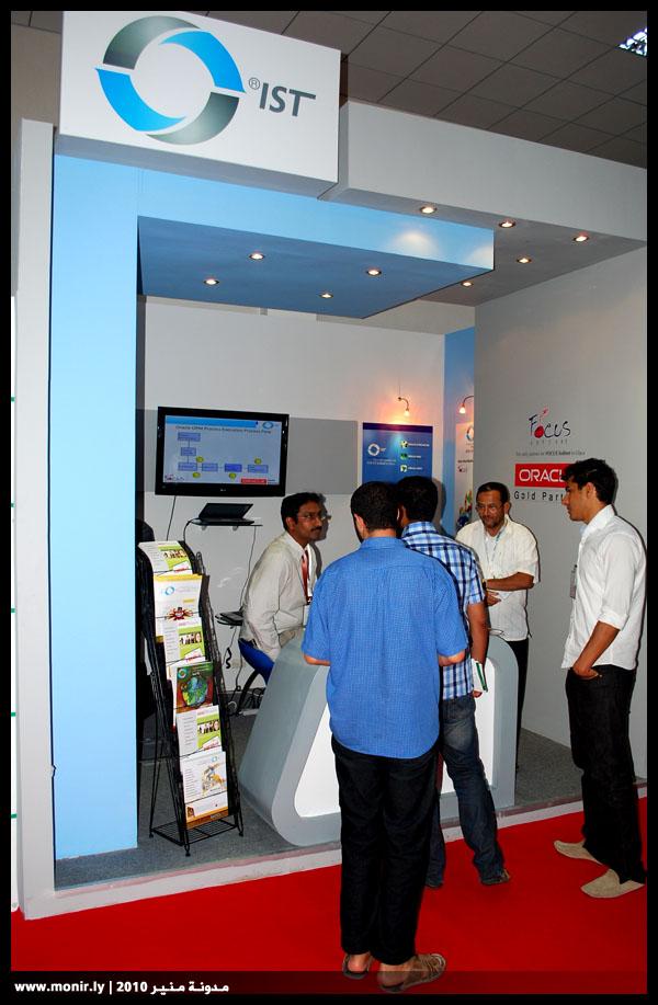 شركة هندية مختصة في قاعدة البيانات أوراكل