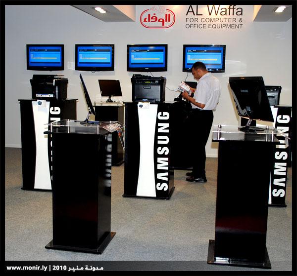 شركة الوفاء - موزع منتجات سامسنوج في ليبيا