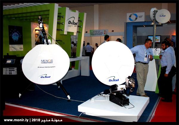 الإتصال بالإنترنت عبر الأقمار الصناعية