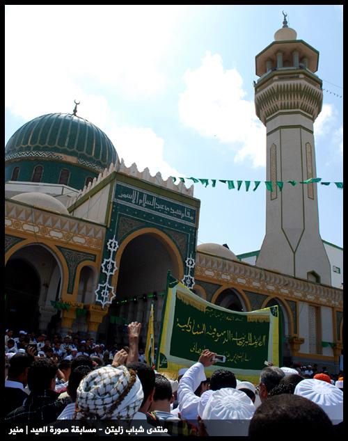 زليتن - أمام مقام الشيخ عبد السلام الأسمر